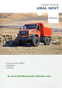 Ural Next Prospekt 001-001h